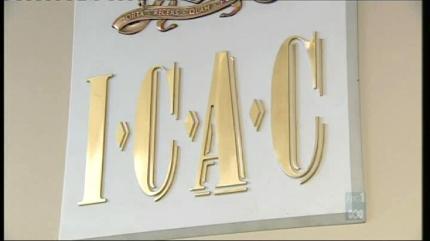 Desperately Seeking ICAC